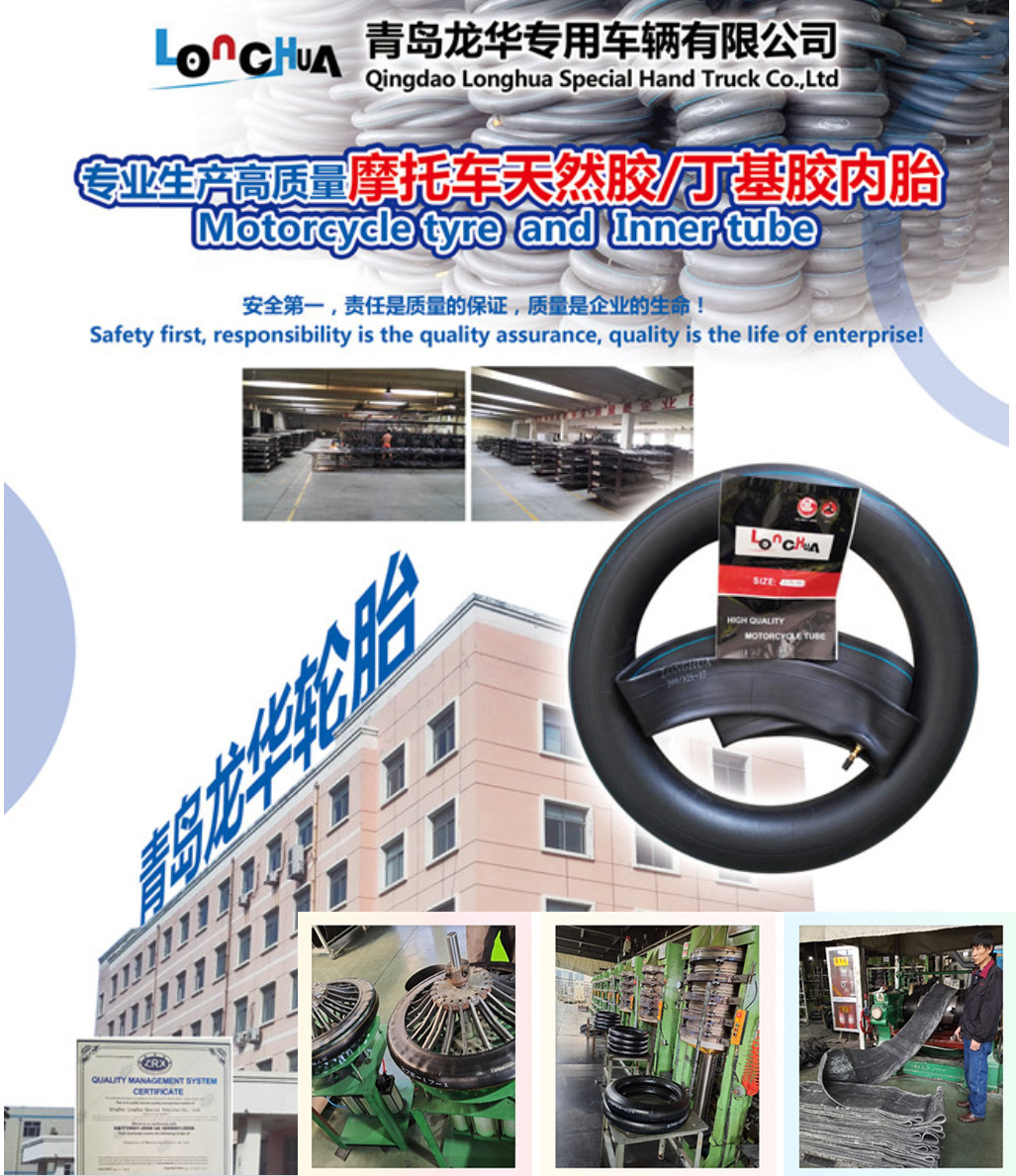 18inch motorcycle natural rubber tube for nigeria market (3.00/3.25-18)